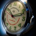 Gagarin Commemorative Manual Wind Watch // Model 03