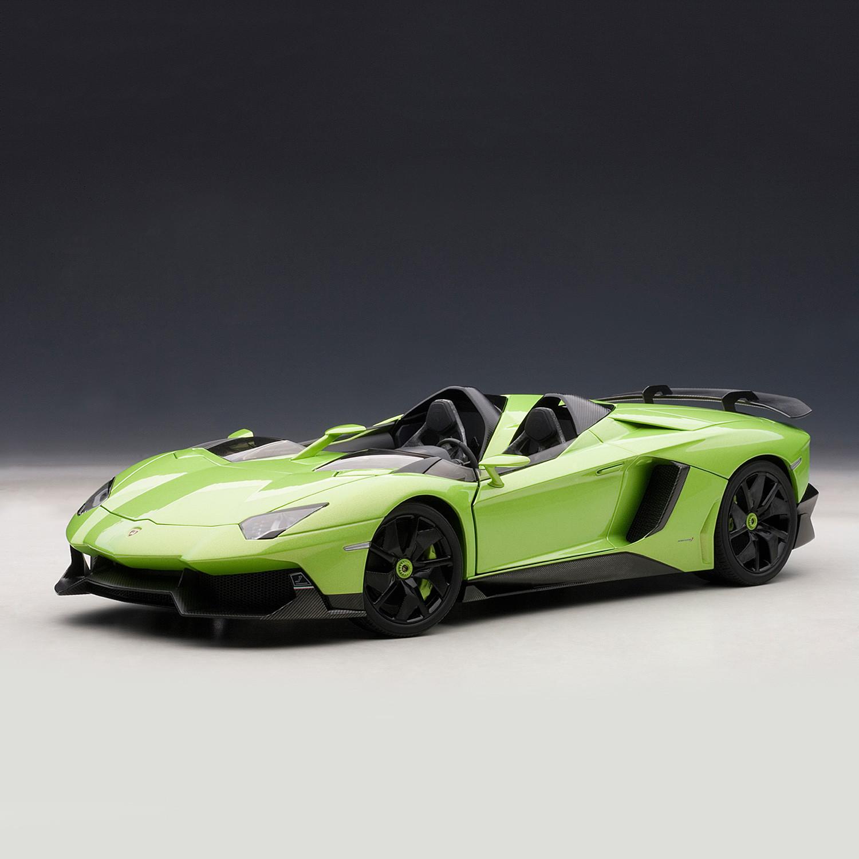 Red Lamborghini Aventador: Lamborghini Aventador J (Metallic Red)