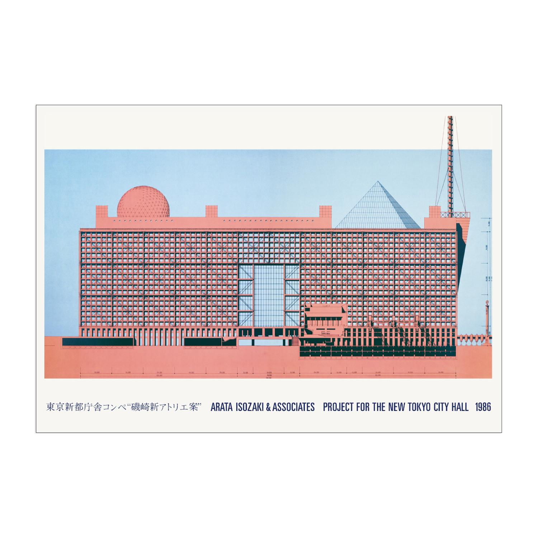 Arata Isozaki New Tokyo City Hall 1986