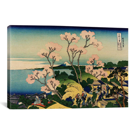 """Goten-Yama-Hill, Shinagawa On The Tokaido (Tokaido Shinagawa Goten'Yama No Fuji) (18""""W x 12""""H x 0.75""""D)"""