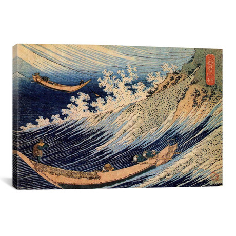 """Choshi In The Simosa Province From Oceans Of Wisdom (Hokusai Ocean Waves) (18""""W x 12""""H x 0.75""""D)"""