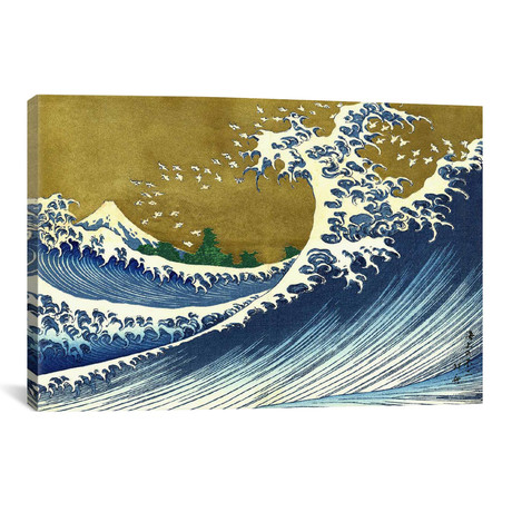 """A Colored Version Of The Big Wave (18""""W x 12""""H x 0.75""""D)"""