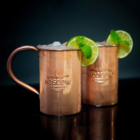 The Original 100% Copper Mule Mug // Set of 2
