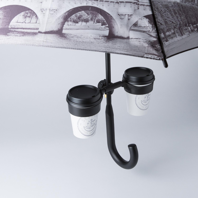 Double Umbrella Cup Holder Set Of 2 Black Morella