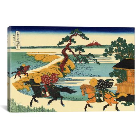 """Barrier Town On The Sumida River (Sumidagawa Sekiya No Sato) (18""""W x 12""""H x 0.75""""D)"""