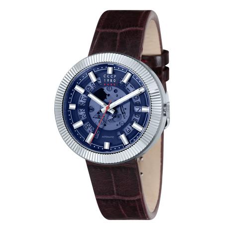 CCCP Monino Automatic // CP7025-02