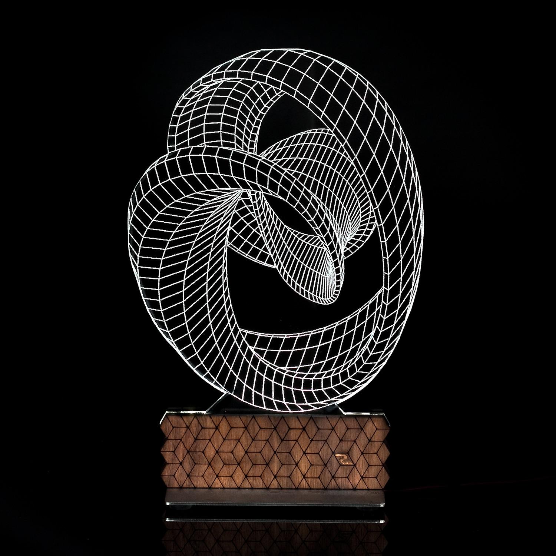3D Illusion Lamp // Umbra Mini
