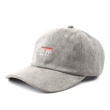 Qilogram Suede Dad Hat // Charcoal