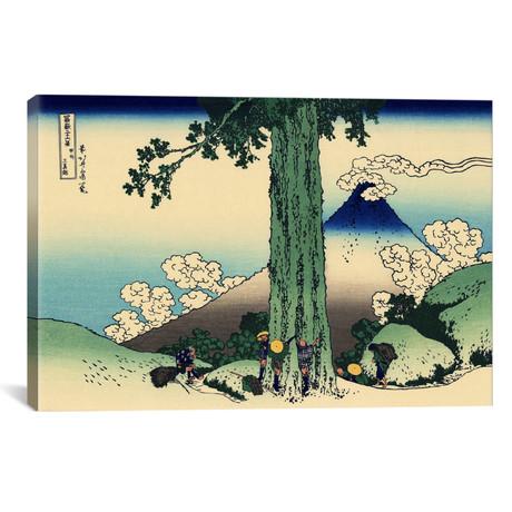 "Mishima Pass In Kai Province (18""W x 12""H x 0.75""D)"