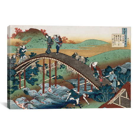 """Autumn Leaves On The Tsutaya River, From The Series 'One Hundred Poems As Told By The Nurse', C.1839 (18""""W x 12""""H x 0.75""""D)"""