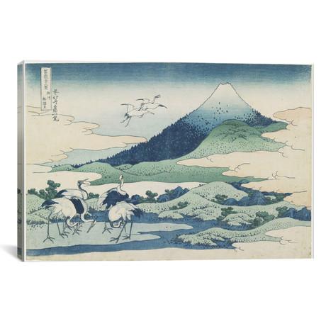 """Umezawa Village In Sagami Province, 1831-34 (18""""W x 12""""H x 0.75""""D)"""
