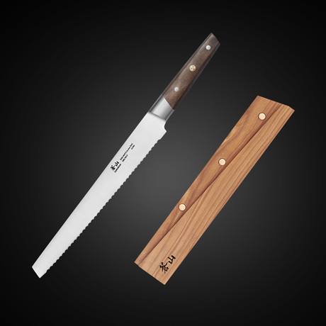 "R Series // Bread Knife + Sheath // 10.25"""
