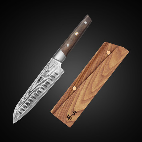 R Series // Santoku Knife + Sheath // 7""