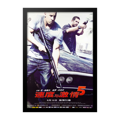 Movie Poster // Fast & Furious 5 // Japan Edition