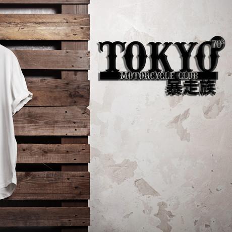 Tokyo MC