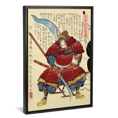 Samurai with Naginata // Unknown Artist // Edo Period