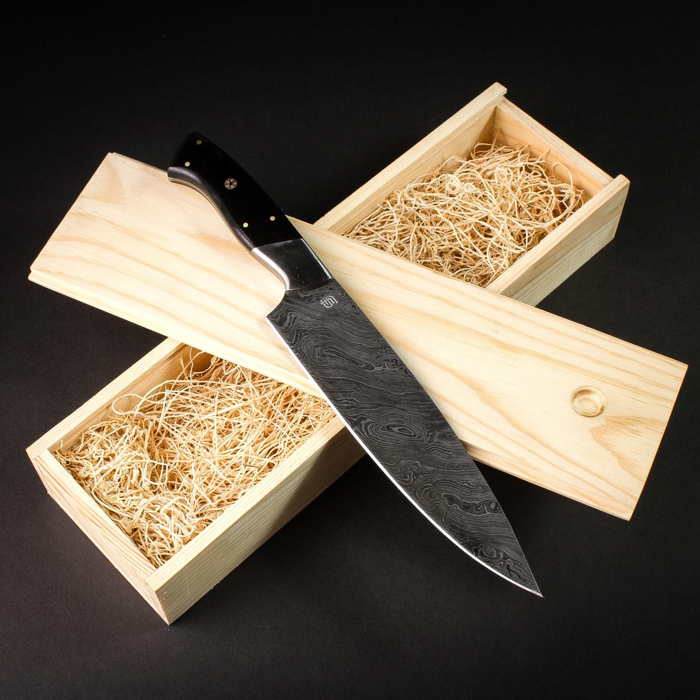 Cuisinier 8 handmade damascus steel chef knife walnut for Cuisinier 94 photos