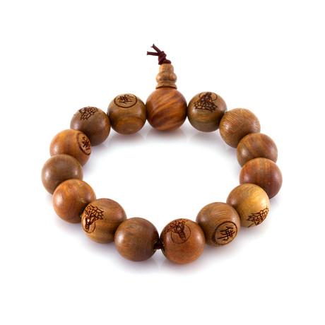 The Golden Oak Wood Bracelet // Brown
