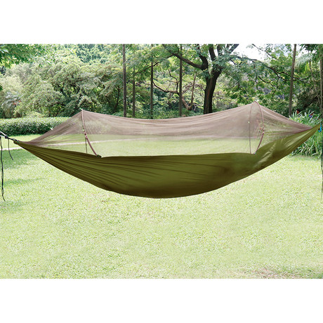 Hammock Tree Tent (Black)