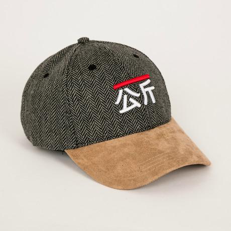 Qilogram Dad Hat // Herringbone