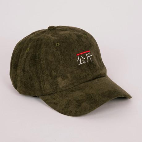 Qilogram Suede Dad Hat // Dark Olive