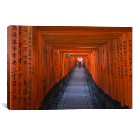 "Autumn In Japan XXII // Daniel Kordan (18""W x 12""H x 0.75""D)"