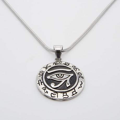 Eye Of Horus Pendant + Necklace // Silver