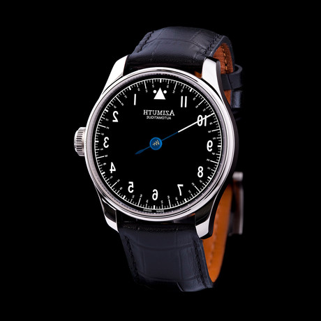 Azimuth Back In Time Pilot Automatic // RN.BT.SS.R001