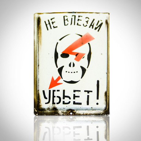 Russian USSR Death Skull // Original Vintage Sign
