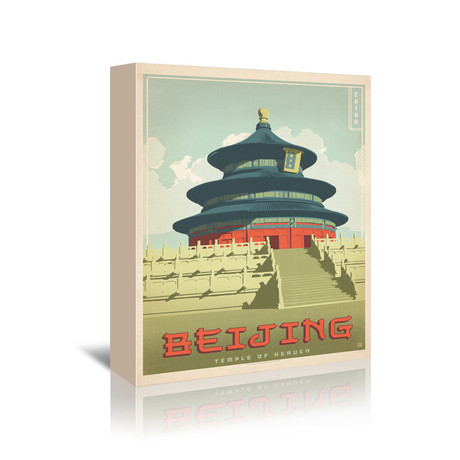 "Beijing, China (5""W x 7""H x 1""D)"