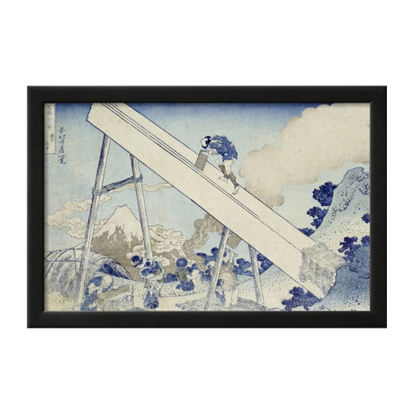 "Thirty Six Views of Mount Fuji // In The Totomi Mountains // Katsushika Hokusai // c. 1830 (17""W x 12""H x 1""D)"