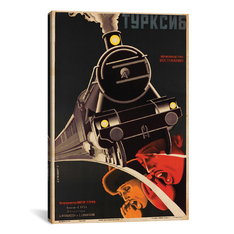 """Art Deco Railroad Russia // 1929 (26""""W x 18""""H x 0.75""""D)"""
