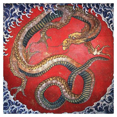 Dragon // Katsushika Hokusai