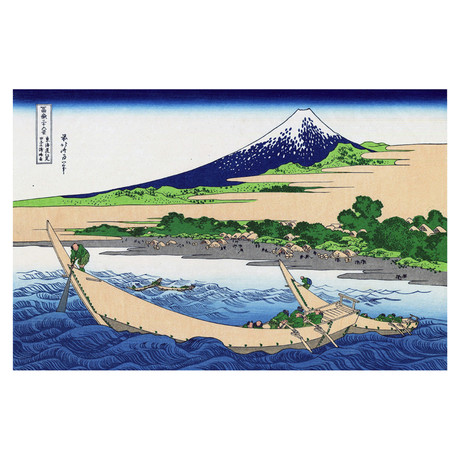 Shore of Tago Bay, Ejiri at Tokaido