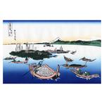 Tsukada Island