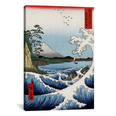 Suruga Satta Kaijo // The Sea Off Satta In Suruga Province // // Utagawa Hiroshige