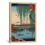 "Yatsumi no hashi (Yatsumi Bridge) // Utagawa Hiroshige (12""W x 18""H x 0.75""D)"