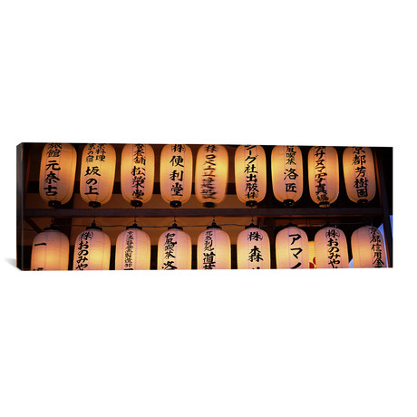 Paper Lanterns Lit Up In a Row // Kodai-ji, Higashiyama Ward, Kyoto City // Panoramic Images