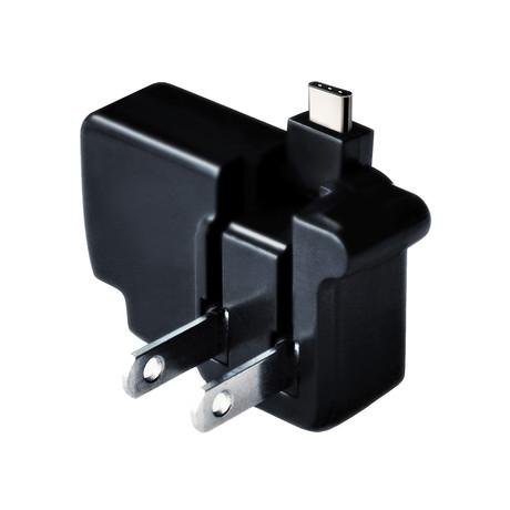 Chargerito // USB-C