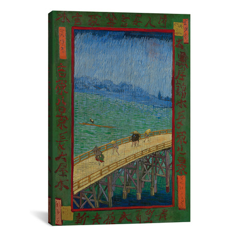 "Japonaiserie: The Bridge In The Rain // After Hiroshige // Vincent van Gogh // 1887 (26""W x 18""H x 0.75""D)"