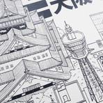 """Osaka (Small: 8.25""""W x 11.75""""H)"""