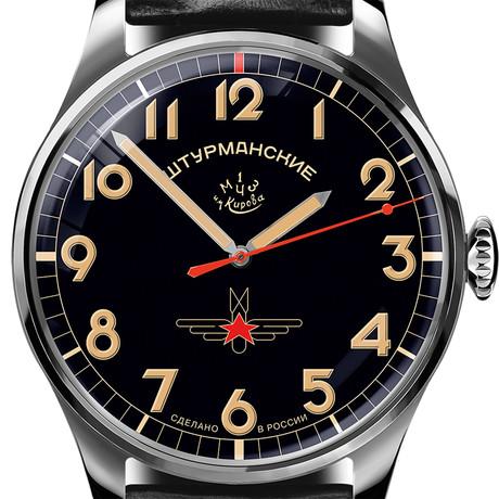 Sturmanskie Gagarin Mechanical // 2609/3725125