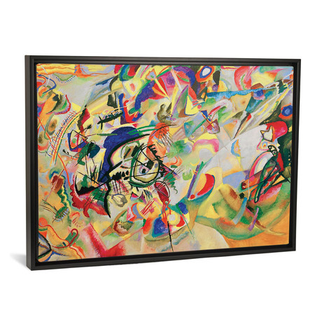 Composition VII // Wassily Kandinsky