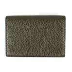 Pebbled Leather Envelope Card Holder Wallet // Moss Green