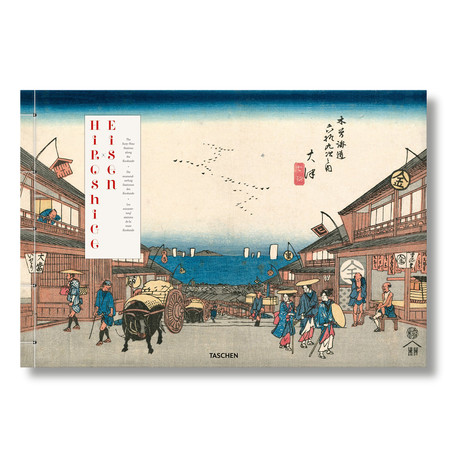 Hiroshige & Eisen // The Sixty-Nine Stations Along The Kisokaido