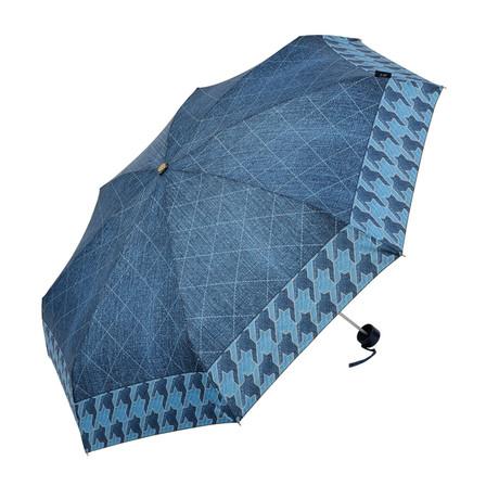 Folding Umbrella // Manual Opening // Dark Jean