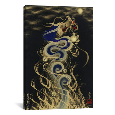 "Flying Blue Dragon To The Moon (26""W x 18""H x 0.75""D)"