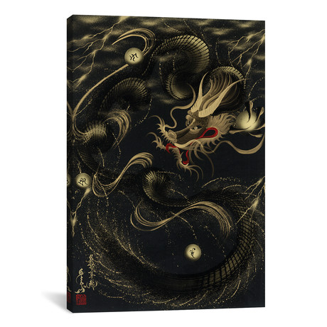 "Thunder Black Dragon (26""W x 18""H x 0.75""D)"