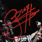Gene Simmons Signed Photo // Custom Frame
