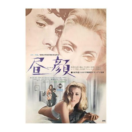 Belle de Jour // 1967 // Japanese B2 Poster